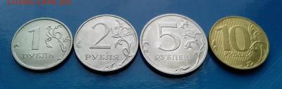Монеты 2018года (по делу) - 2018 001 - копия
