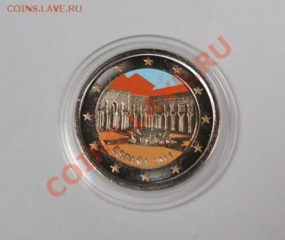 Кто серьёзно собирает(коллекционирует) монеты евро? - 1927_0.JPG