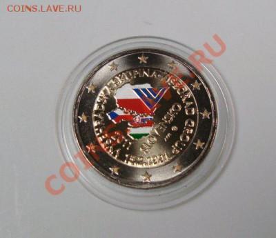 Кто серьёзно собирает(коллекционирует) монеты евро? - 1925_0.JPG