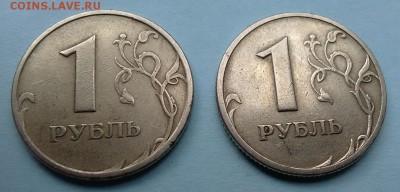 1 рубль 2005 спмд - определение разновидности. - м2 004