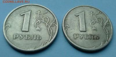 1 рубль 2005 спмд - определение разновидности. - м2 005