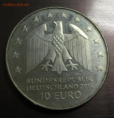 10 Евро Германия Шадов Иоганн Готфрид с 200 руб до 17.08 - IMG_1141-11-08-18-01-11.JPG