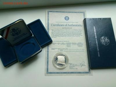 монеты США (вроде как небольшой каталог всех монет США) - P80812-163532