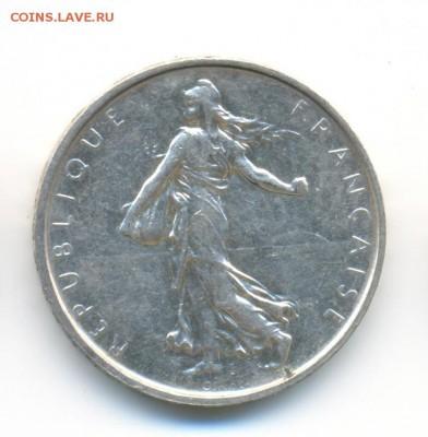 Ag. Франция 5 франков 1968. XF. до 16.08 22:00 - 4 (2)