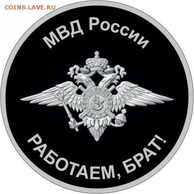 Изображение автомата Калашникова на бонах, монетах, жетонах - image