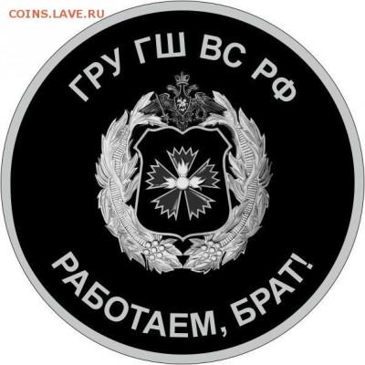 Изображение автомата Калашникова на бонах, монетах, жетонах - image-3