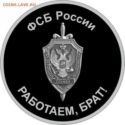 Изображение автомата Калашникова на бонах, монетах, жетонах - image-2