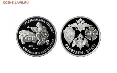Изображение автомата Калашникова на бонах, монетах, жетонах - 27-4