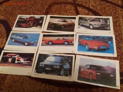 Календарики с изображением автомобилей - 20180812_205121