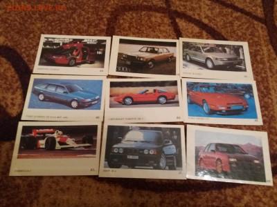 Календарики с изображением автомобилей - 20180812_205127