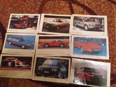 Календарики с изображением автомобилей - 20180812_205132
