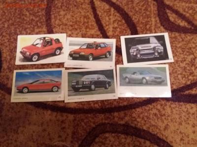 Календарики с изображением автомобилей - 20180812_205216