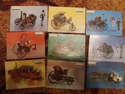 Календарики с изображением автомобилей - 20180812_205359