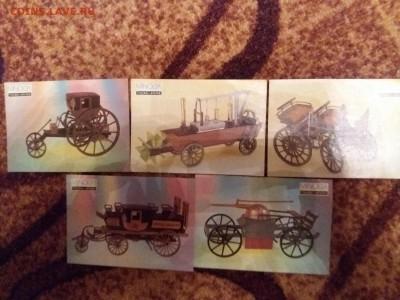 Календарики с изображением автомобилей - 20180812_205553