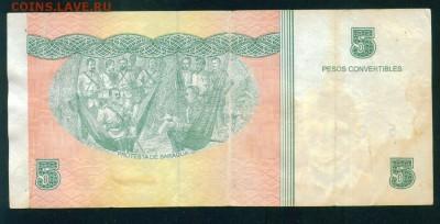 КУБА 5 конвертируемых песо 2006г до 17.08.18г 22.30 МСК - Image4