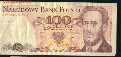 ПОЛЬША 100 злотых 1986г до 17.08.18г 22.30 МСК - Копия (3) 4