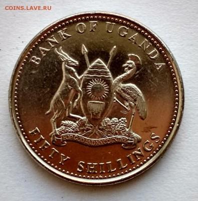 Уганда 50 шиллингов 2007 до 16.08.18 в 22.00 мск - IMG_20180812_173427_HDR