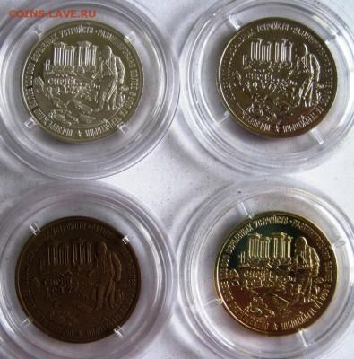 Изображение автомата Калашникова на бонах, монетах, жетонах - Земные ангелы 1.JPG