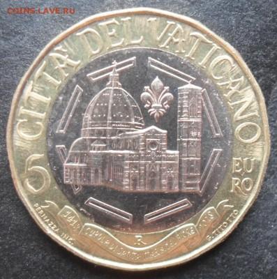 Ватикан. - SDC11891.JPG
