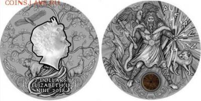 Родная вера Славян на монетах - ниуэ перун.JPG