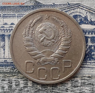 20 копеек 1940 до 21-08-2018 до 22-00 по Москве - 20 40 А
