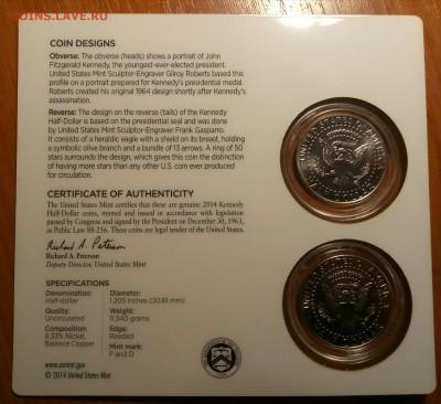 монеты США (вроде как небольшой каталог всех монет США) - P80819-173935(1)