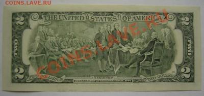 2 доллара США пресс - 2-2.JPG
