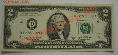2 доллара США пресс - 2.JPG