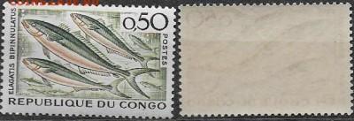 Конго 1961. ФИКС. Рыбы - CG-13
