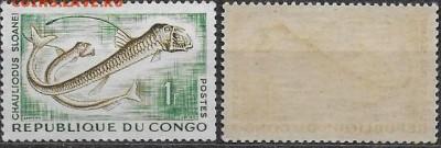 Конго 1961. ФИКС. Рыбы - CG-14