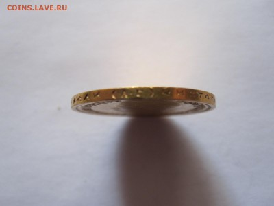 10 рублей 1899 АГ с двухсот 26.08 22:05 - IMG_0718.JPG