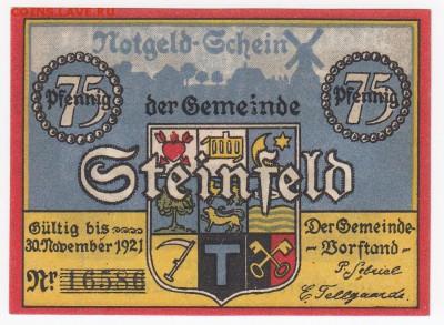 Нотгельд - Штайнфельд 75 пфеннигов 1921 г. до  26.08 в 22:00 - IMG_20180820_0006