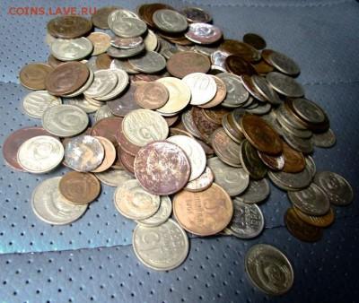 200 монет (1961-1991г.)оконч. 25.08.2018г. в 22.00 по Москве - 7.JPG