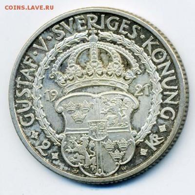Швеция 2 кроны 400 лет войне за Независимость 1921 г. - Швеция_юб-1921-2кроны-патина_А