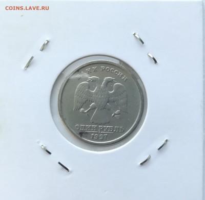 1 Рубль 1997 сп Полный раскол до 26.08.18 - IMG_20180809_095055