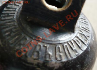 Колокольчик №4  Е.С. Клюикова, до 12.05.11г. 21-00 мск - P1160469.JPG