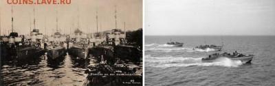 МОНЕТОВИДНЫЕ ЖЕТОНЫ - Торпедные катера в Вильгельмсхафене