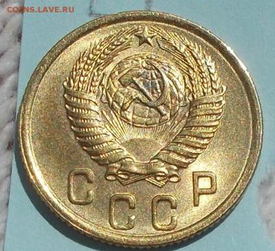 2 копейки 1954 штемпельный БЛЕСК до 27.08.2018 в 22-00мск - DSCN3214