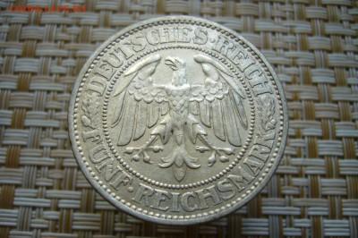 5 марок 1932 ДУБ - 26-08-18 - 23-10 - P1910065.JPG