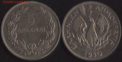 Греция 5 драхм 1930 до 22:00мск 28.08.18 - Греция 5 драхм 1930 -145
