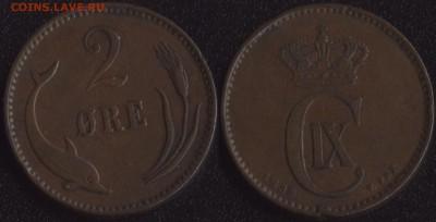 Дания 2 оре 1899 (VBP) до 22:00мск 28.08.18 - Дания 2 оре 1899 (VBP) -155