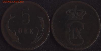 Дания 5 оре 1874 (CS) до 22:00мск 28.08.18 - Дания 5 оре 1874 (CS) -195