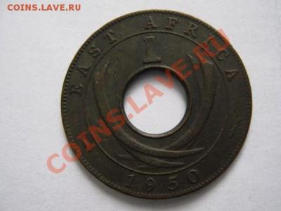Брит. Восточная Африка 1 цент 1950 до 12-05-11 22-00 - IMG_6109