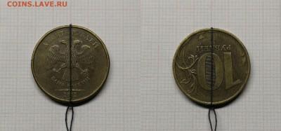 Поворот 10 рублей 2012 - поворот