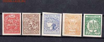 Украина 1918 5м - 21