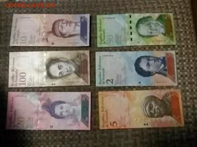венесуэла набор банкнот 6шт пресс UNC до29,08,18до22,00 - 20180603_215824