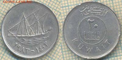 Кувейт 20 филсов 1983 г., до 29.08.2018 г. 22.00 по Москве - Кувейт 20 филсов 1983 1016