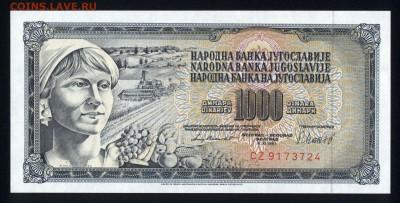 Югославия 1000 динар 1981 unc  31.08.18. 22:00 мск - 2