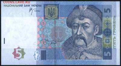 Украина 5 гривен 2005 unc 31.08.18. 22:00 мск - 2