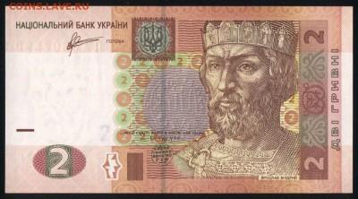 Украина 2 гривны 2011 unc 31.08.18. 22:00 мск - 2
